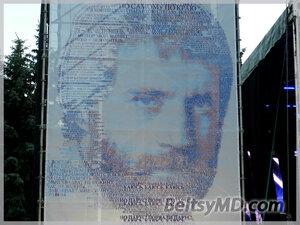 Григорий Лепс и певица Слава — на концерте в Бельцах