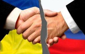 Торговая война: Россия и Украина – расстались на век
