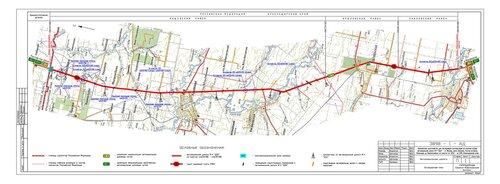 М4 ДОН автодор Краснодарский край 1119,5 км 1195 км ПВП карта схема