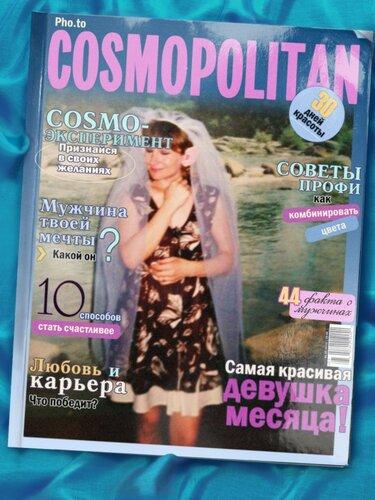 http://img-fotki.yandex.ru/get/9067/157810410.0/0_ab659_6a3741fb_L.jpg