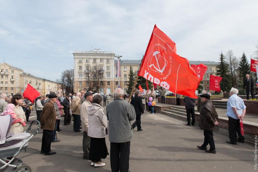 первомайская демонстрация на площади ленина