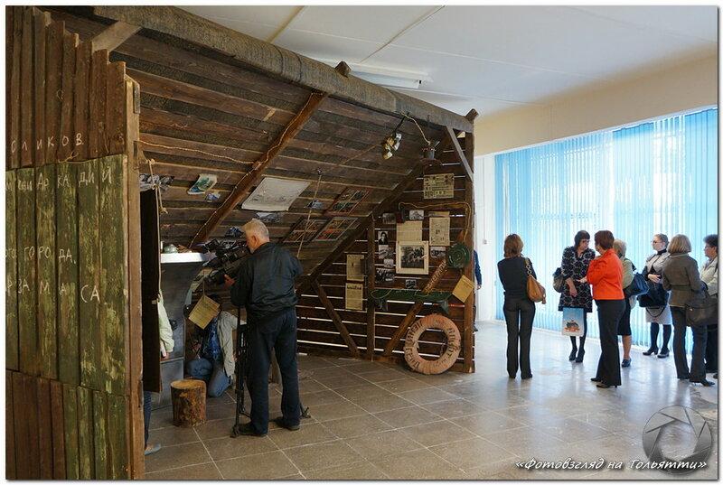 Выставка «Страна Гайдарика» в Тольятти