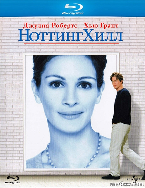 Ноттинг Хилл / Notting Hill (1999/BDRip/HDRip)