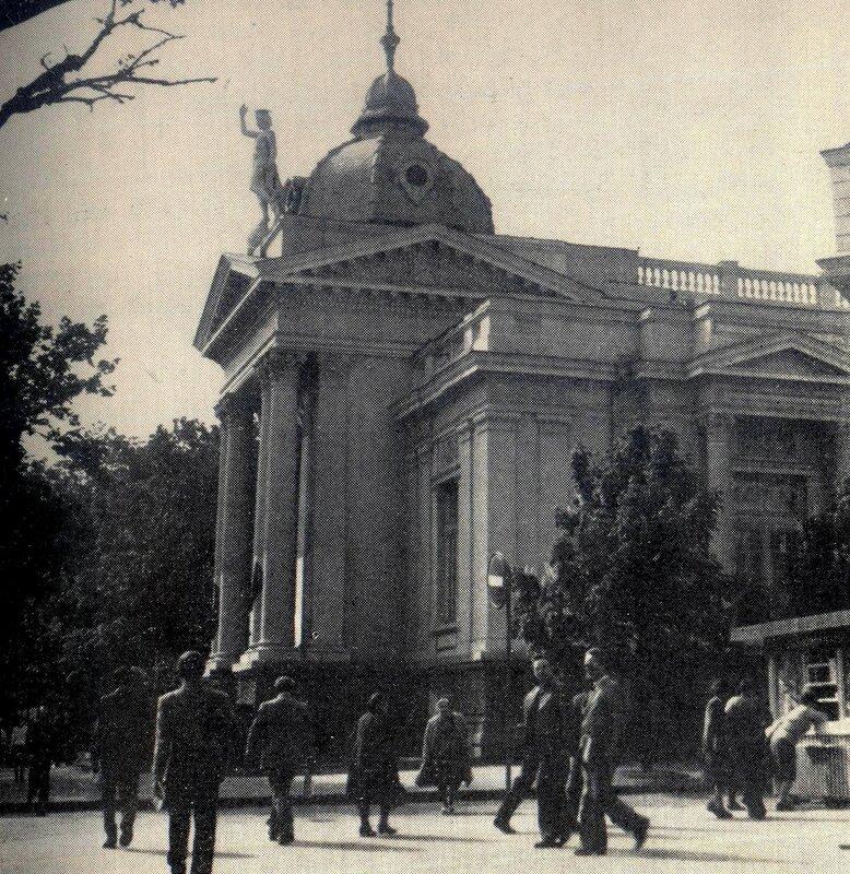 Кишинёв - Органный зал.jpg
