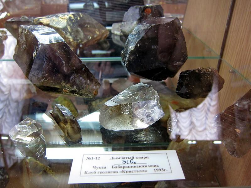 Коллекция камней (дымчатого кварца)