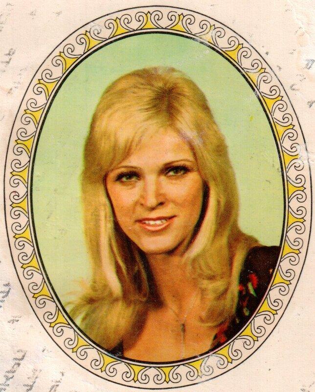 Переводная картинка из ГДР девушка Kathrin Andree 1976