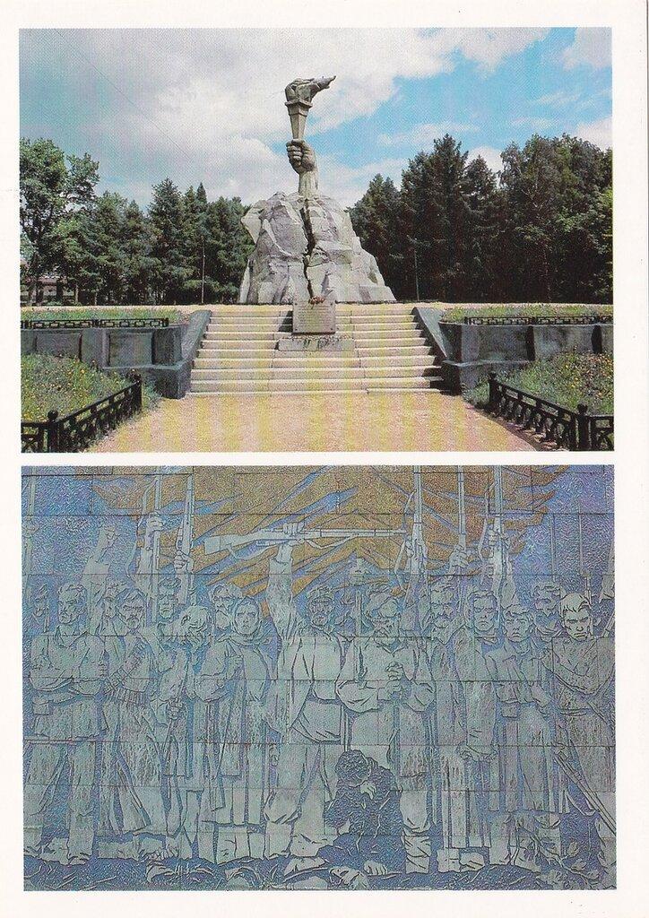 Новосибирск из закрома родины