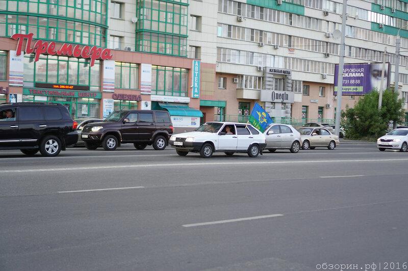 День ВДВ в Челябинске