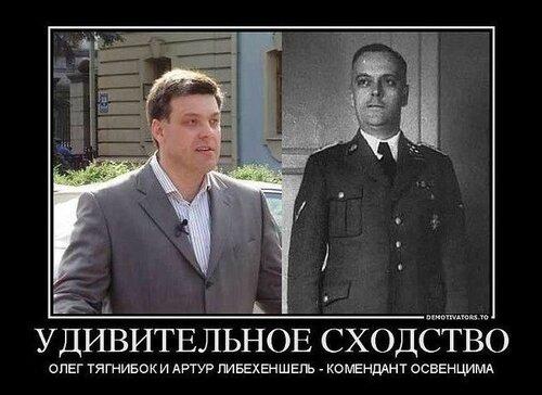 """Хроники триффидов: Убогие нацисты. Или про """"весьмирснами"""""""