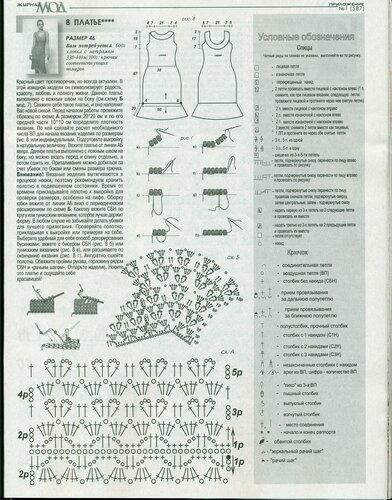 俄网编织杂志(365) - 柳芯飘雪 - 柳芯飘雪的博客