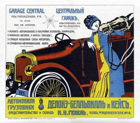 Фото www.oldkiev.info