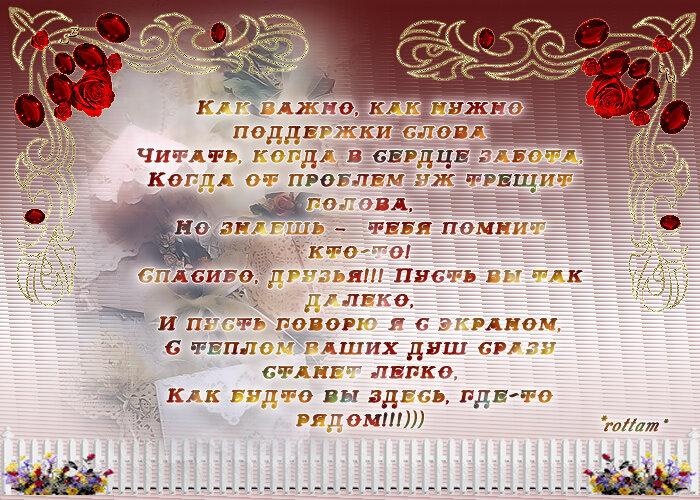 Стихи за поздравление к дню рождения от именинницы четверть часа