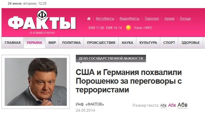 http://img-fotki.yandex.ru/get/9067/42410816.80/0_d898c_55ca5340_orig