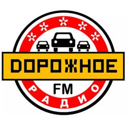 «Дорожное радио» возобновило вещание в Томске - Новости радио OnAir.ru