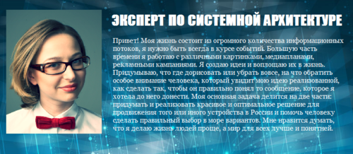 "//fotki.yandex.ru/users/nm35650192008/view/1031768/""><img src=""http://img-fotki.yandex.ru/get/9067/46125114.0/0_fbe58_a17d9197_L.png"" width=""500"" height=""218"" title="""" alt="""" border=""0""/></a><br/><a href=""http://fotki.yandex.ru/users/nm35650192008/view/1031768/"">Посмотреть на Яндекс.Фотках</a>"