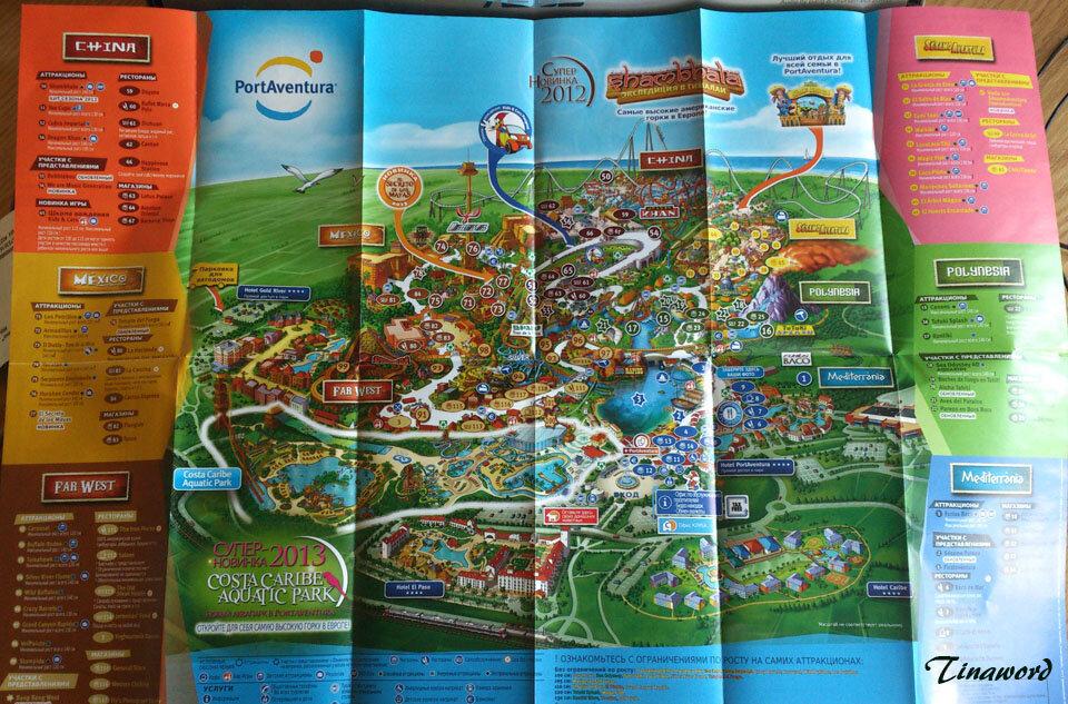 карты схемы парка.