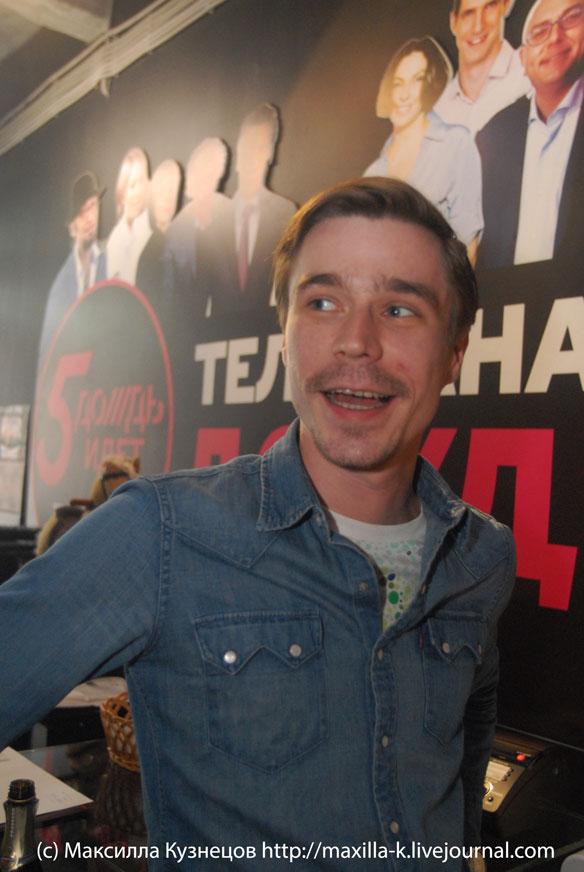 Егор Ефимов