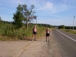 Пять километров позади