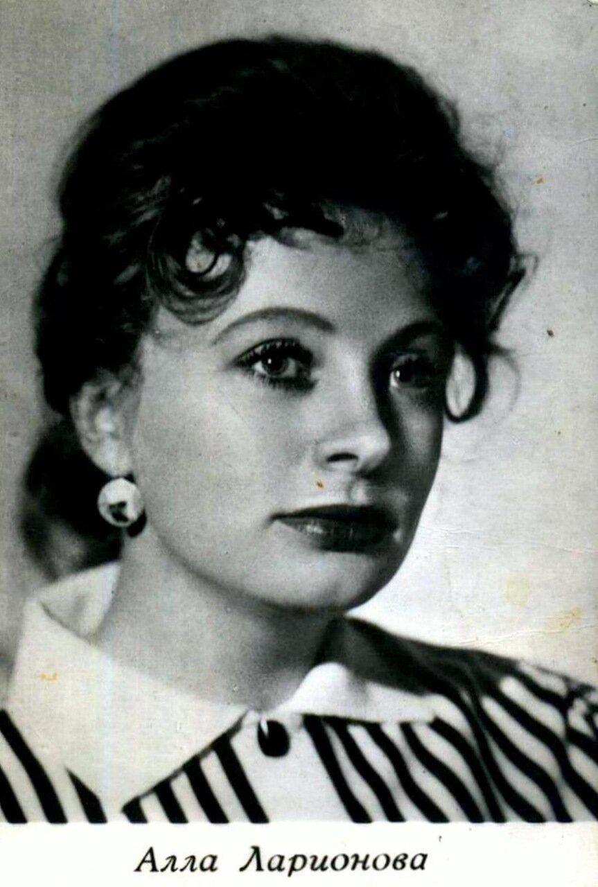 Алла Ларионова, Актёры Советского кино, коллекция открыток