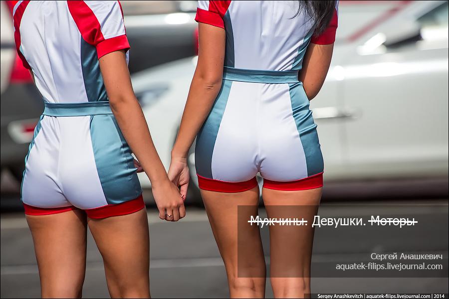 Девочки с длинными ногами и упругими попками фото фото 725-97