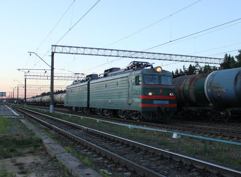 ВЛ10у-418