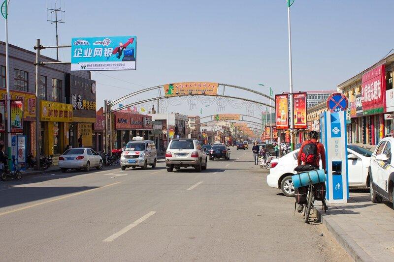 главная улица, город Баян Цаган, Baiyinchagan, внутренняя монголия