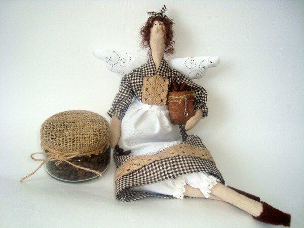 кофейная фея