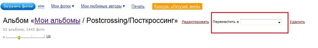 http://img-fotki.yandex.ru/get/9067/82531975.6c/0_b5ba9_96ec58a_orig.jpg