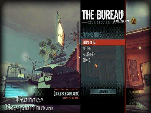 Bureau: XCOM Declassified / Бюро: XCOM Рассекреченные
