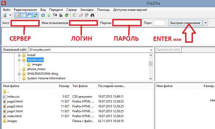 Заливка сайтов на хостинге хостинг топов
