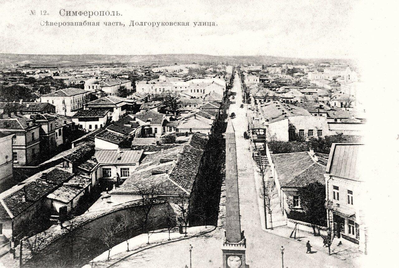 Северо-Западная часть. Долгоруковская улица