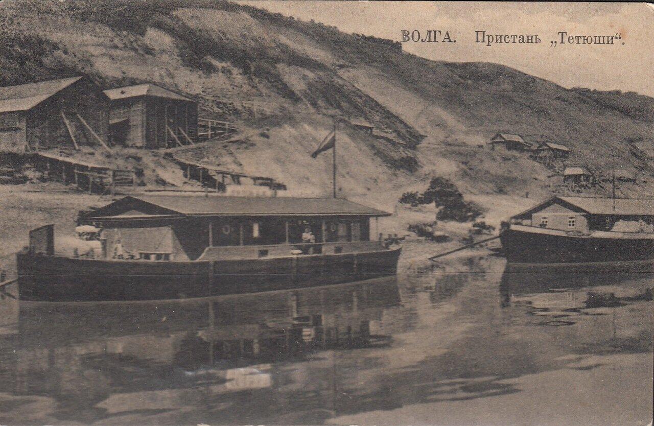 Пристань Тетюши