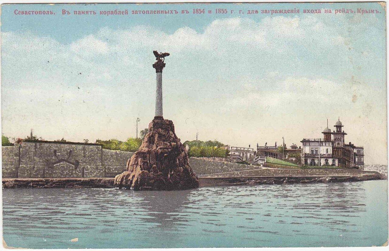 В память кораблей затопленных в 1854 и 1855 г.г для заграждения входа в рейд