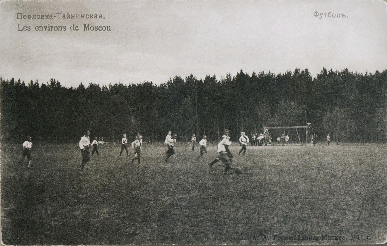 Окрестности Москвы. Перловка-Тайнинская. Футбол