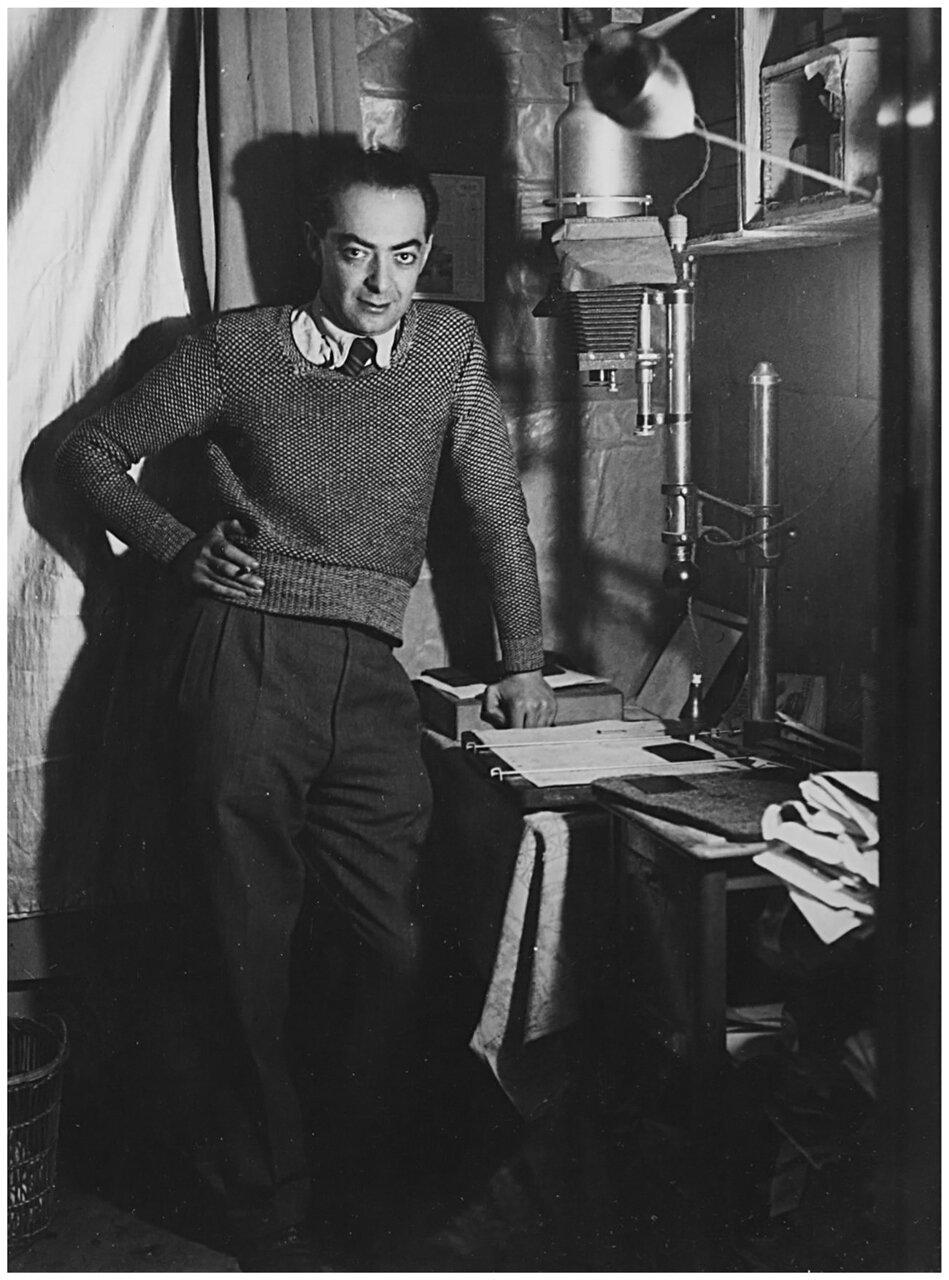 1932. Автопортрет