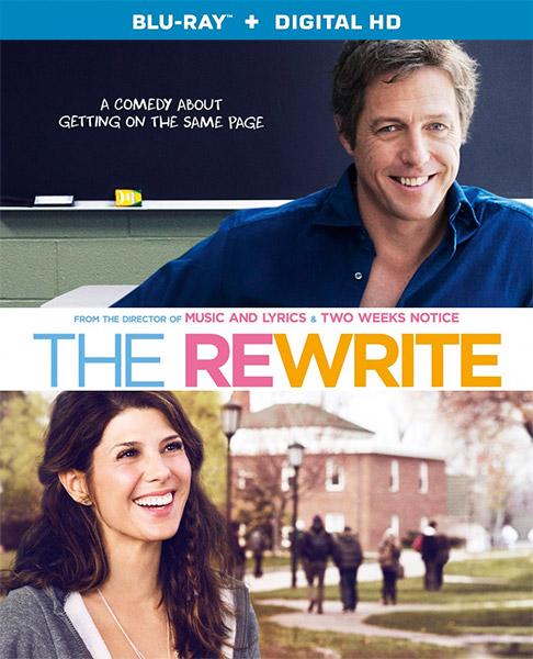 Исправленный вариант / The Rewrite (2014/BDRip/HDRip)