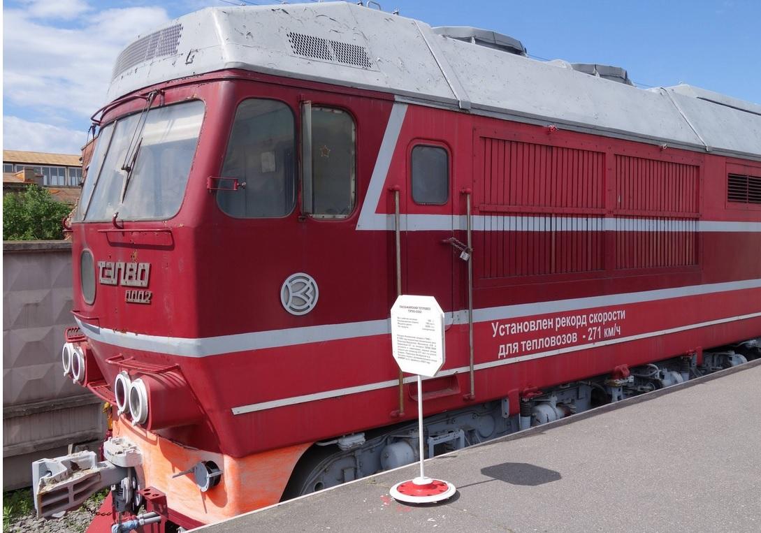 Касперский,  Музей железнодорожной техники Петербурга. Скоростной тепловоз