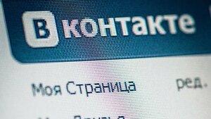 Аудиозаписи «Вконтакте» станут платными