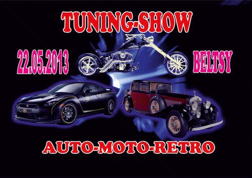 Авто тюнинг шоу и «Мисс Тюнинг-2013» пройдет в Бельцах