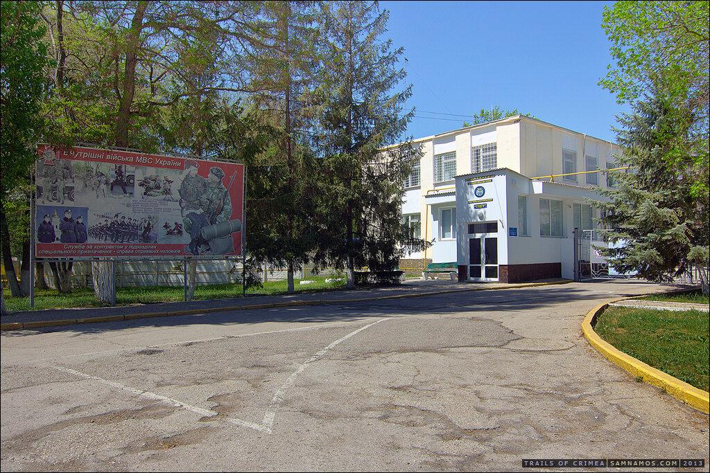 РФ присвоила себе ядерные объекты в оккупированном Крыму - Цензор.НЕТ 3513