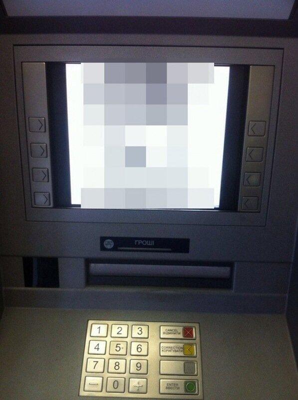Банкомат затроллил... (2 фото)