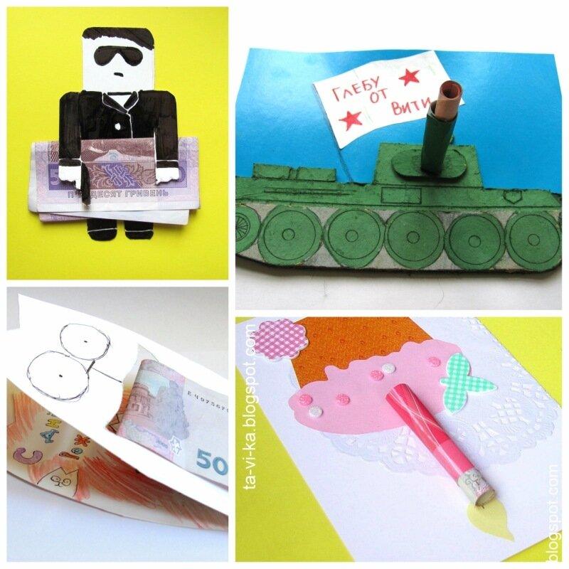 Как подарить открытку с деньгами, февраля открытка