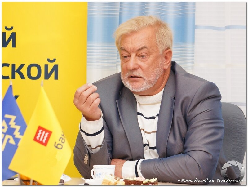 Анатолий Волошин Эл банк