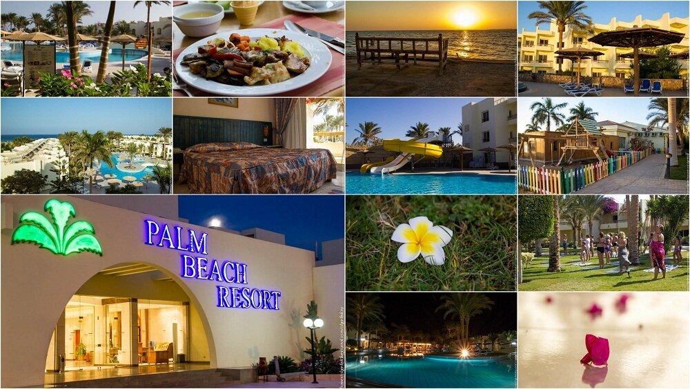 Отдыхай с комфортом. Отзыв об отеле Palm Beach Resort. Egypt. Hurghada