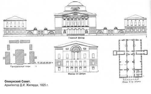 Здание Опекунского Совета в Москве, чертежи