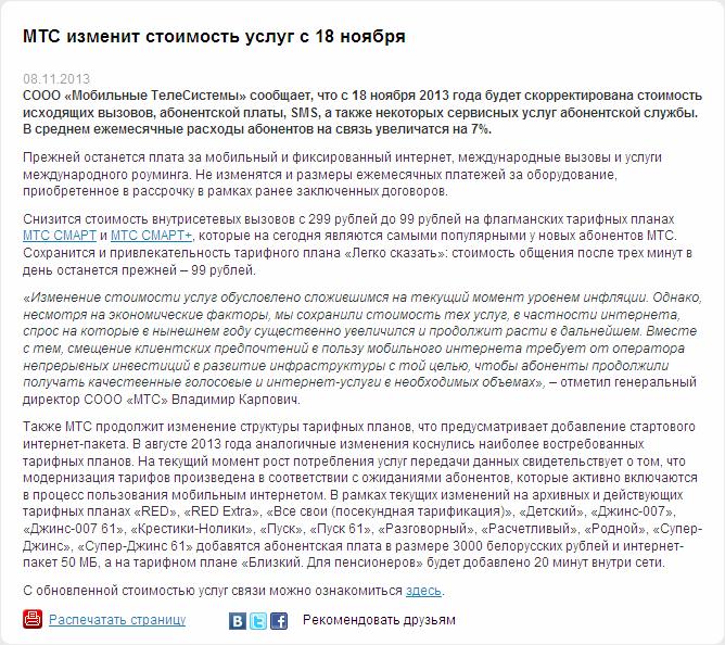 http://img-fotki.yandex.ru/get/9068/18026814.68/0_84b5b_e0fe173d_XL.png