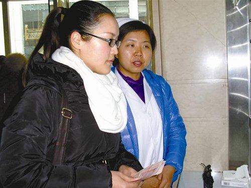 Китаянка отложила свадьбу, чтобы пожертвовать свой мозг 0 131d74 98e7d0f5 orig