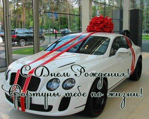 Машины в подарок брату 465