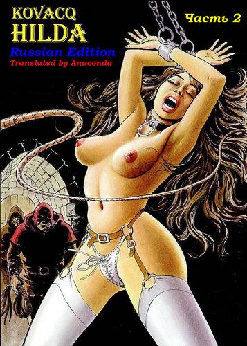 Hilda 2 cover