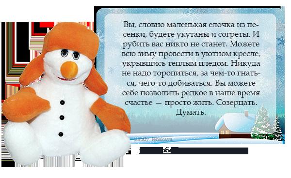 http://img-fotki.yandex.ru/get/9068/227162435.8/0_ca15c_f046a025_orig